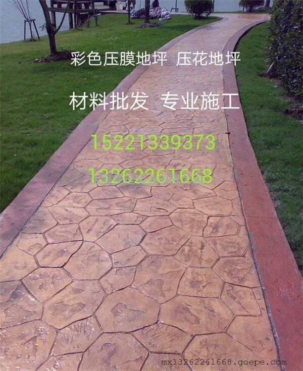 应陕西延安艺术地坪做法压花地坪材料压膜地坪价格专业厂家图片