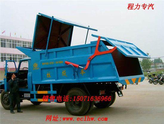 压缩站对接式垃圾车/压缩设备对接垃圾车价格