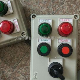 2灯2开关防爆操作柱/防爆按钮操作箱