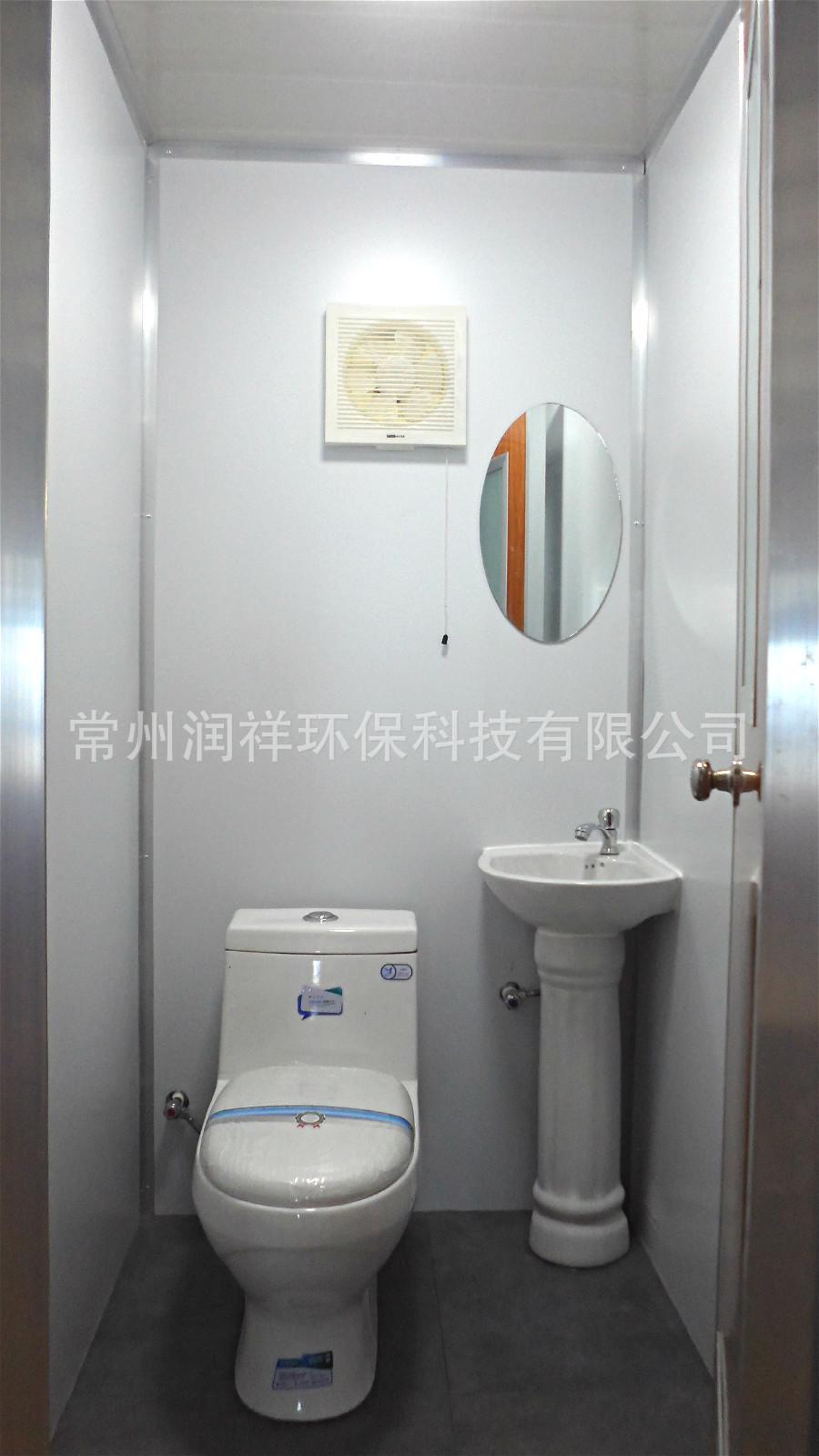 移动公厕 景区生态厕所 水冲移动厕所 环保厕所
