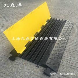 橡胶线槽护线板,橡胶线槽护线板厂家,橡胶线槽护线板型号
