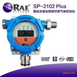 消防CCCF�J�CSP-2102Plus甲烷�怏w�z�y�缶�器