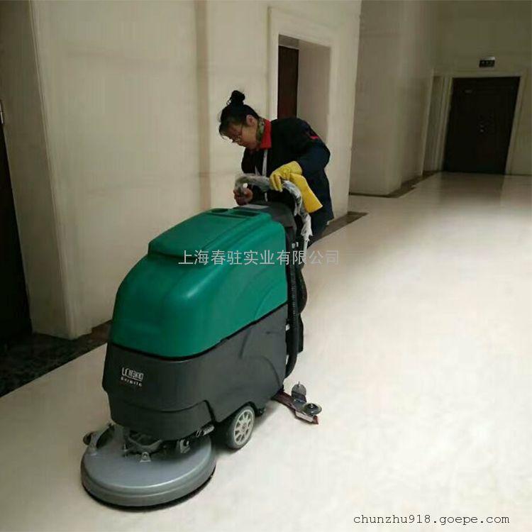 苏州工厂车间环氧地面用洗地机超市酒店停车场用清洗风干机