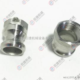 不锈钢快速接头,A型快速接头 304快速接头 铝制快速接头