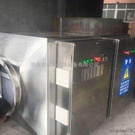 厂家热销UV光氧废气净化器 工业喷漆房空气净化器