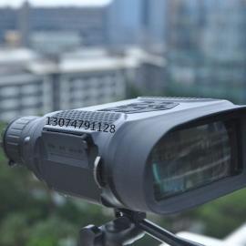 千里拍VC-1000红外数码夜视仪