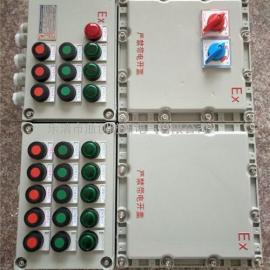 防爆动力配电箱施耐德元件/带继电器防爆动力箱