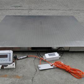 15吨防爆电子地磅秤2*4米价格 15t电子平台秤本安型防爆仪表