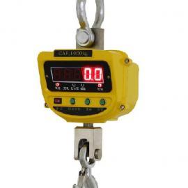 汉衡10吨直视电子吊磅秤 10t悬挂式数显吊钩秤厂家直销