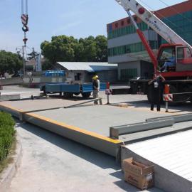 60吨数字式汽车地磅3*8米价格 60吨地磅传感器维修