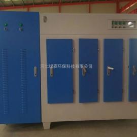 辛集浆厂埃边角料清灰设备厂家-北京绿森环保