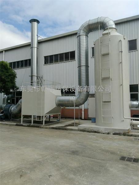 惠州有机废气处理设备
