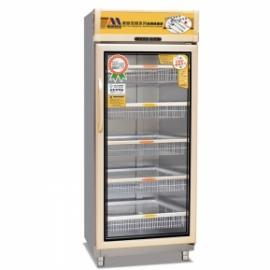 美厨单门变频消毒柜BP-1 臭氧紫外线热风中温60度消毒