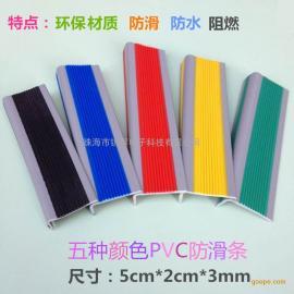 L50橡胶楼梯防滑条 软质橡胶防滑条尺寸