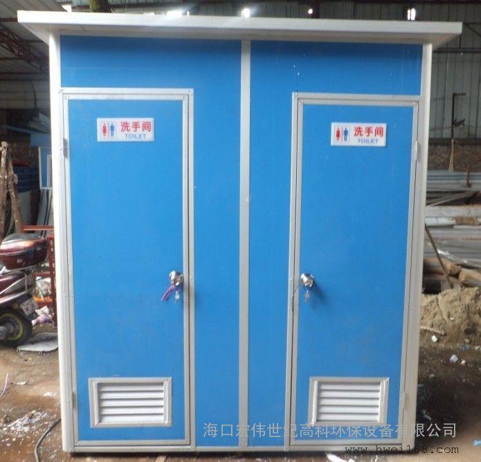 海南移动厕所厂家-林18976760901