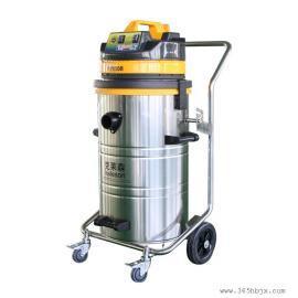 工业吸尘器B2-78L 单相干湿两用吸尘器 酒店清洁吸尘器
