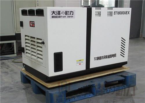 车载15至40千瓦永磁静音发电机参数