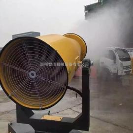 贵阳毕节工地除尘喷雾机 福泉除尘雾炮机