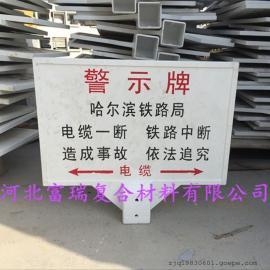 生产供应:标识牌●『抗压#防撞击』标识牌�标识牌、新品