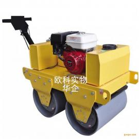 手扶式内燃双轮压路机 手推式振动压路机 灰渣路面压实机
