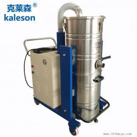 克莱森吸尘器H4-100L工厂车间清洁用380V大型工业吸尘器