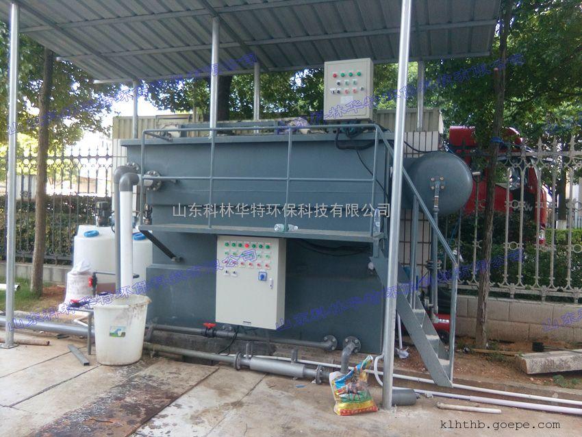 畜禽养殖污水处理设备厂家直销