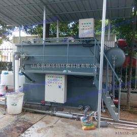 豆制品加工废水处理设备、厂家直销