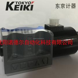 东京计器TOKYO KEIKI F11-SQP21-21-11-1DC-18油泵