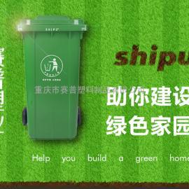 绿色厨房垃圾桶