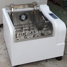 细菌培养制冷型台式全温恒温摇床NRY-200(84L)