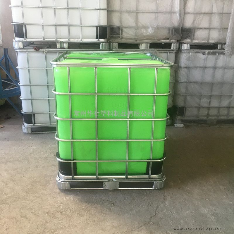 邳州1吨废液周转箱化工包装桶IBC集装桶生产厂家