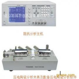 JZKC-ZK004C(货号)低频阻抗分析仪,精密阻抗分析仪