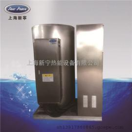 2000平米厂房采暖用大型不锈钢热水锅炉