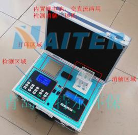 现场多参数水质快速检测仪HT-400C