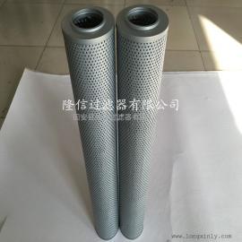厂家生产WY300×3Q2、WY300×5Q2黎明液压油滤芯