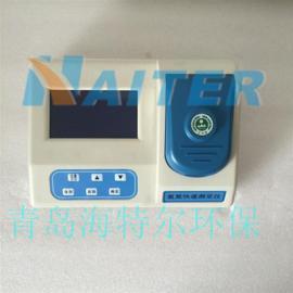 便携式COD快速检测分析仪