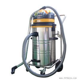 工业吸尘器B3-78L大功率干湿两用吸尘器 工厂车间清理吸尘器