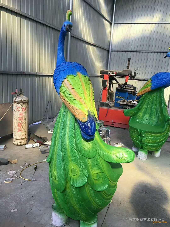 东莞原著雕塑厂家供应玻璃钢动物座椅雕塑 孔雀座椅批发
