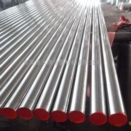 7MN15无磁钢性能 7MN15出厂报价表