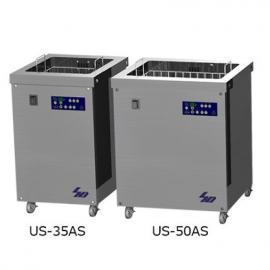 现货热销SND超音波清洗机US-35KSH(A)