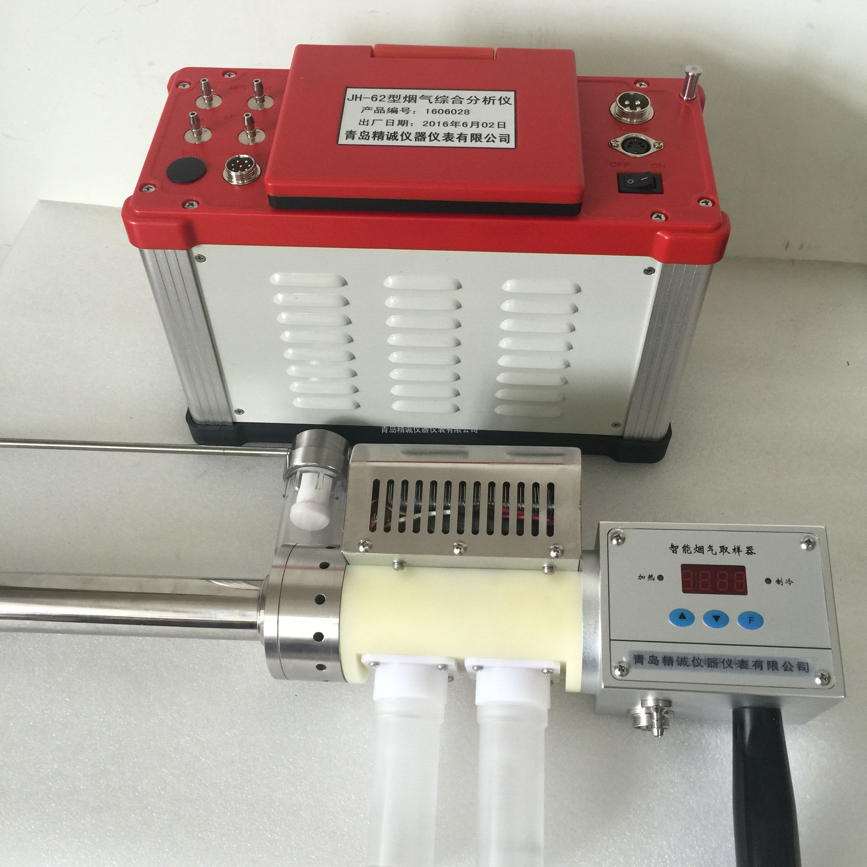 定位电解法测定烟道中的有害气体JH-62直读式综合烟气分析仪