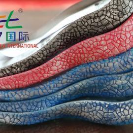 厂家供应HRP耐去渍油橡胶漆 色彩感好 品牌三七国际