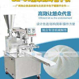 广平包子机厂家,广平全自动包子机多少钱一台