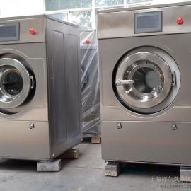 全自动缩水率试验机,水洗缩水率试验机,水洗色牢度试验机