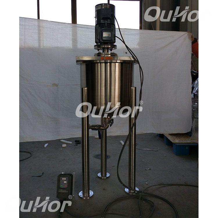 1A90中式型高剪切分散乳化机,小批量分散乳化机,小批量分散乳化机