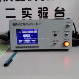 北京华云GXH-3010E1红外CO2分析仪/JH-3010E1型红外线CO2分析仪
