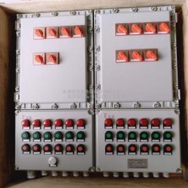 DKX-GB-10/20电动阀门防爆控制箱