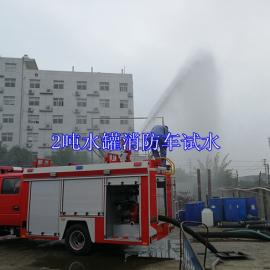 东风2.5吨水罐消防车正规生产厂家|2.5吨东风消防车售后电话