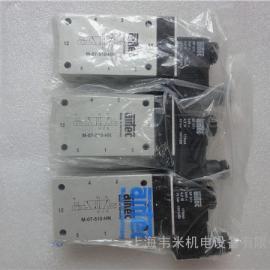 AIRTEC气动电磁阀M-07-511-HN