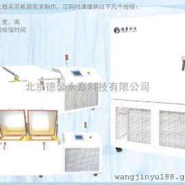工业速冻箱冷处理设备定制